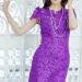 Chọn cho mình chiếc đầm ren màu tím dịu dàng giá 480.000 đồng, bạn sẽ trở nên cuốn hút và mang đến một phong cách thời trang trẻ trung cho môi trường công sở năng động.
